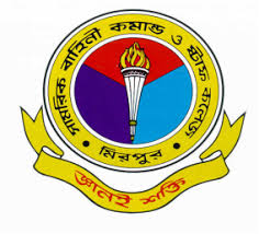 Defence Services Command & Staff College (DSCSC) logo