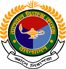 National Defence College (NDC) Logo